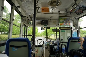 Inside a fixed route bus