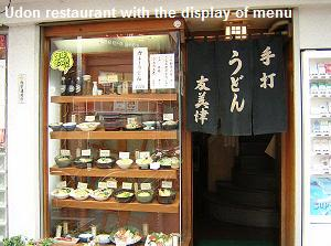 Udon restaurant with the display of menu