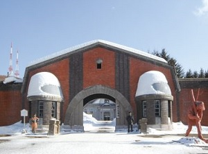 The gate of Abashiri Prison Museum