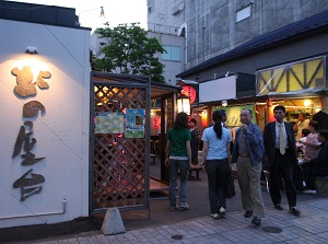 Entrance of Kita-no-Yatai