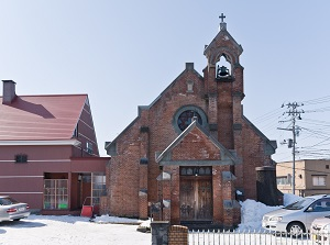 Hirosaki Episcopal Anglican Ascension Church