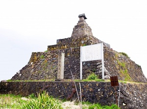 Ruin of astronomical observatory in Nisshinkan