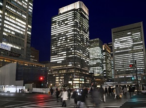 Buildings in Marunouchi in the evening