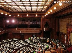 A chamber in National Diet Building