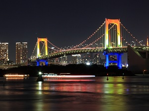 Rainbow Bridge in the evening