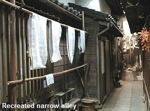 Recreated narrow alley Shitamachi Museum