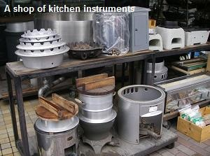 A shop of kitchen instruments