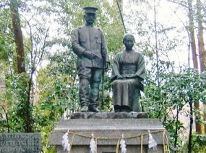 Statue of Mr. and Mrs. Nogi