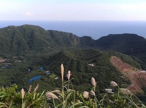 Crater in Aogashima