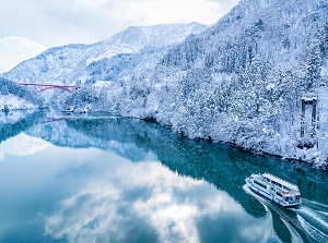 Shogawa Gorge in winter