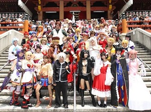 World Cosplay Summit at Osu Kannon