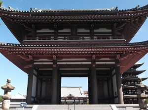 Sanmon gate of Nittaiji