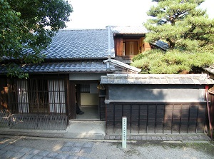 House of Motoori Norinaga