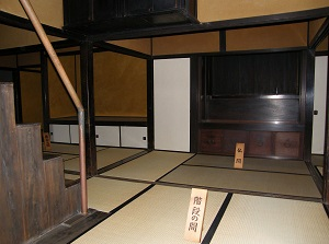 Inside of House of Motoori Norinaga