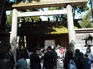 Main shrine of Geku