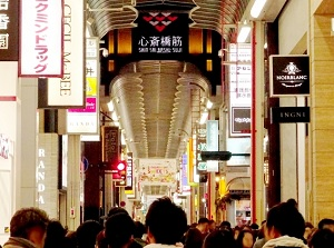 Shinsaibashisuji shopping street