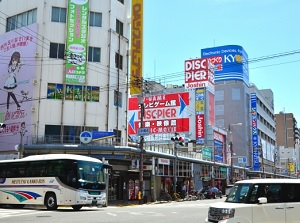 Denden Town in Nipponbashi