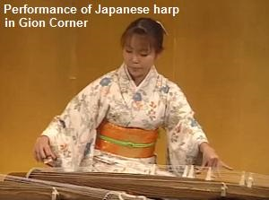 Performance of Japanese harp in Gion Corner
