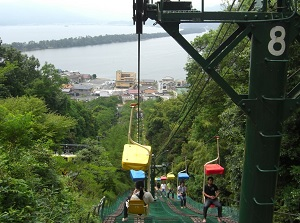 Lift to Kasamatsu Park