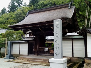 Entrance of Murouji