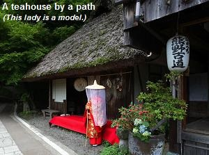 A teahouse by a path of Kumano Kodo