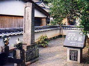 Tomb of whales in Kayoi in Oumijima