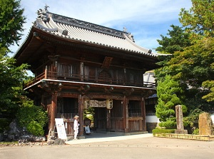 Main gate of Ryozenji