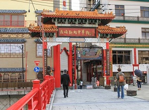 North gate of Shinchi Chinatown