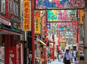 Street of Shinchi Chinatown