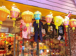 A shop in Shinchi Chinatown