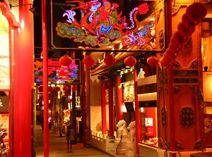 Shinchi Chinatown at night