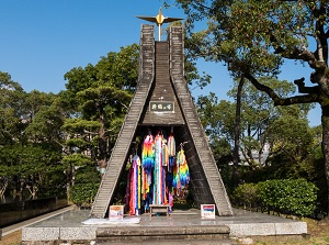 Bells of Nagasaki in Peace Park