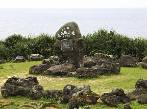 Monument of Japan's westernmost end on Irizaki